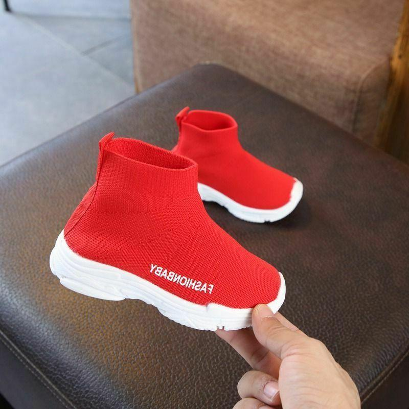 Style Child For Boy Girl Ankle Boots Sport Sneakers